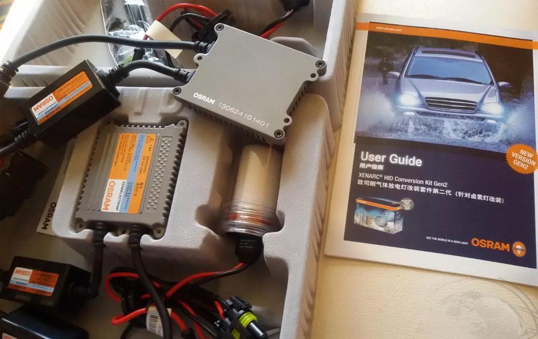 OSRAM -4200K Xenon H.I.D.