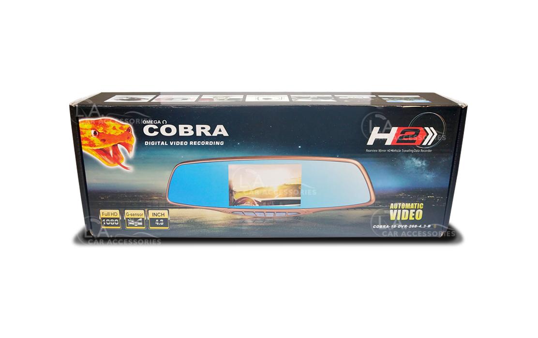 Omega Cobra Dash Cam H2