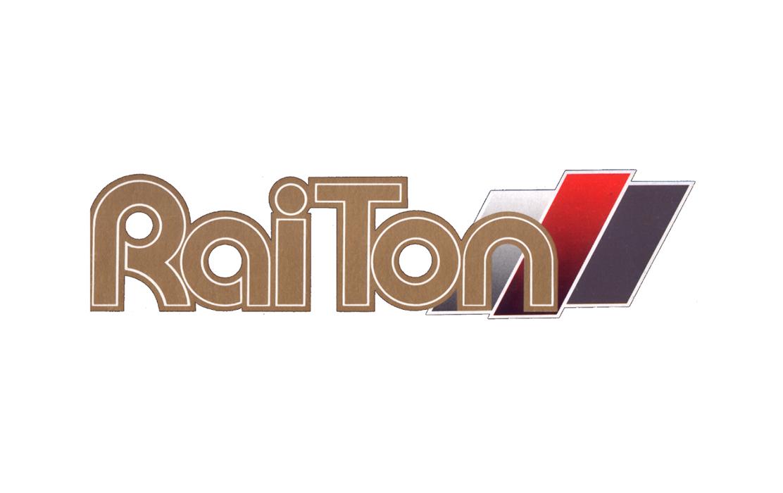 Raiton Roller Lid
